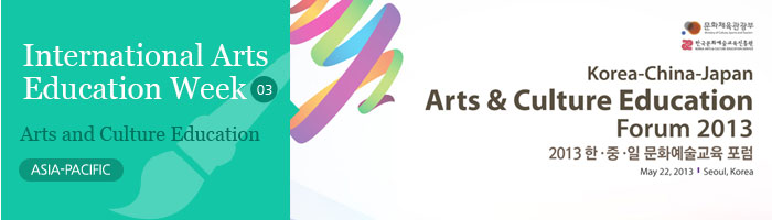 International Arts and Education Week 03