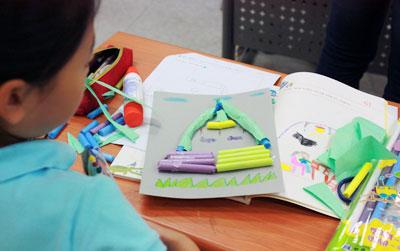 정독도서관 왁자지껄 - 문학 놀이를 품다