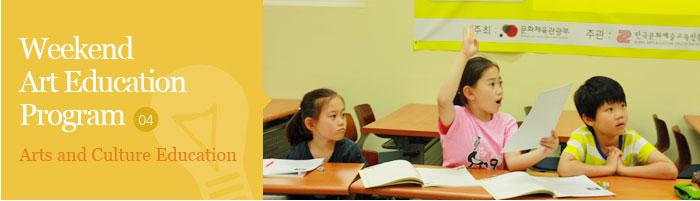 꿈다락 토요문화학교 도서관 연계프로그램
