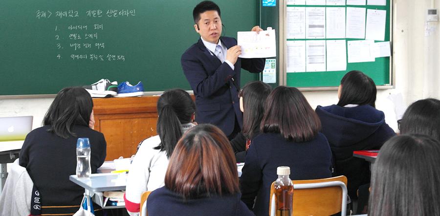 손현준 예술강사 강의