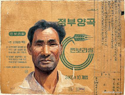 Retro '86-'88 한국 다원주의 미술의 기원展