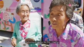 한국을 즐겨라! 문화를 즐겨라!