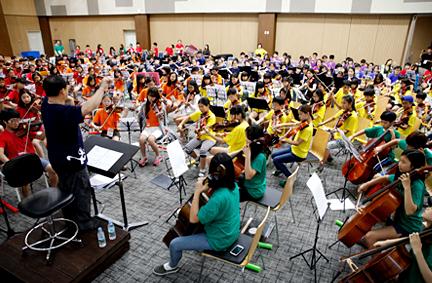 꿈의 오케스트라 합동 공연