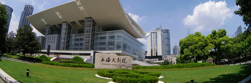 상하이 대극장1
