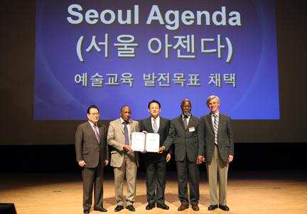 2010년 세계문화예술교육 대회 결과물로 서울 아젠다가 발의되었다.