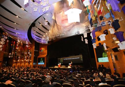 2010년 세계문화예술교육대회 개막식 현장
