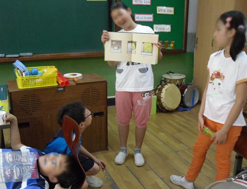 그림책 음악극 공연