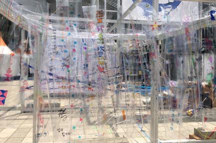 주간행사 개막식 및 체험·전시 참여자들이 함께 꾸민 방명록 큐브
