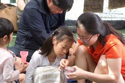 [5.21~27] 예술체험워크숍: 나는 놀이설계자 – 내 손으로 만드는 페트병 놀잇감 놀이