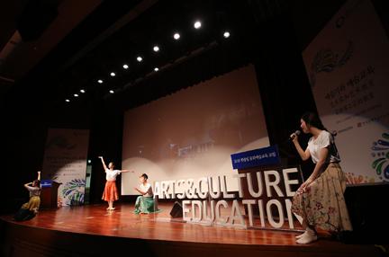 [5.24] 한중일 문화예술교육 포럼 예술가와 예술교육1