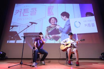 커튼콜 온 스테이지 수상팀의 축하 공연