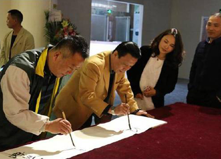 중국 중앙문화관리간부학원 대중문화예술교육