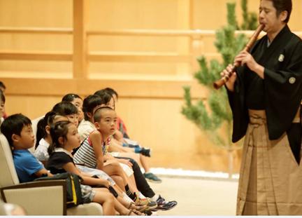 일본 전통예술수업 순회공연