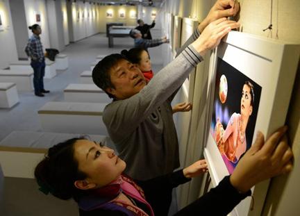 중국 문화관 미술전시