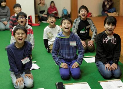 일본 전통문화수업