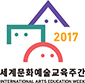 170516_focus_logo